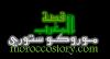 moroccostory.com | قصة المغرب | موروكوستوري